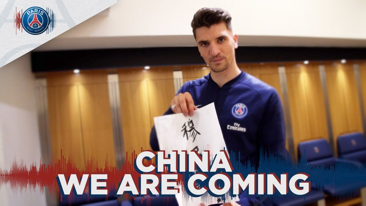 CHINA,WE ARE COMING SOON