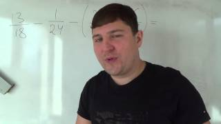 Математика 6 класс. 17 октября. Сумма и разность дробей с разными знаменателями 3