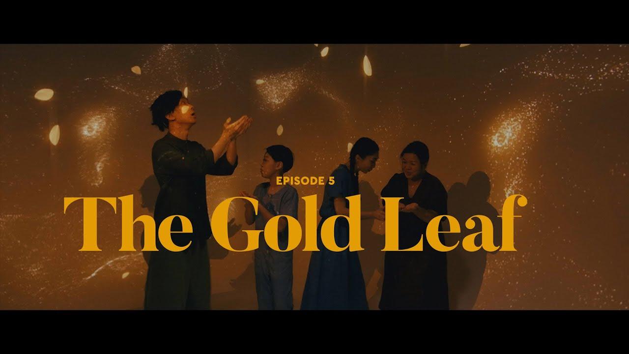 美聲匯《快樂王子》第5集 〈金葉片〉  The Happy Prince by Bel Canto Singers Ep 5 'The Gold Leaf'