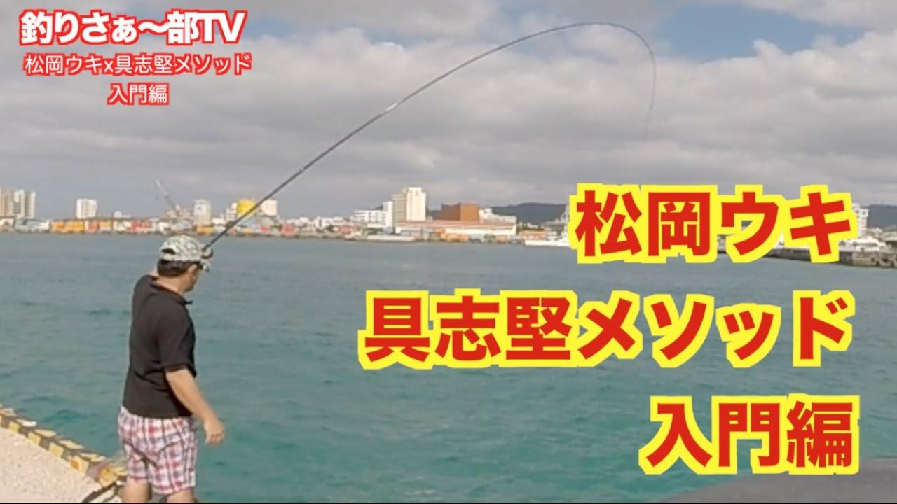 【楽天市場】仕掛け・小物類:へらぶな釣り専門店 …