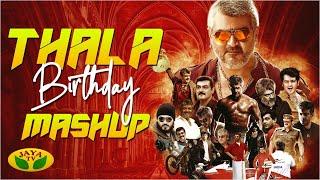 Thala Mashup   Thala Birthday Special   HBD Thala   Jaya Tv