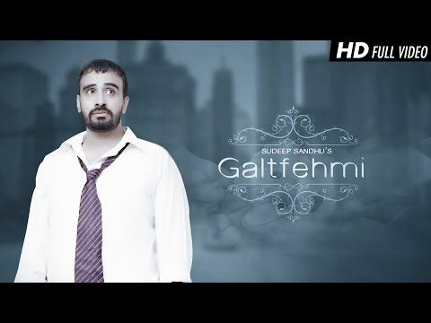 Galtfehmi song lyrics