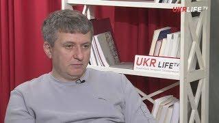 Юрий Романенко: Мы находимся на неуправляемом судне, к которому приближается шторм