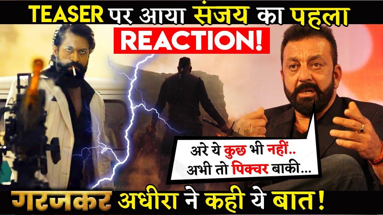 Download Adheera Aka Sanjay Dutt Reacts On KGF 2 Teaser Gets Over-Whelming Response!