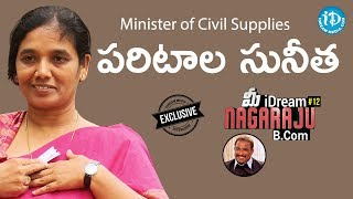 AP Minister Paritala Sunitha Exclusive Intervie...