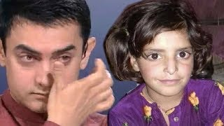 Emotional Aamir Khan BREAKS DOWN On Asifa Kathu...