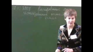 Счеснович Ольга Анатольевна. Копирование ячеек.