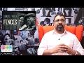 Fences مراجعة بالعربي | فيلم جامد