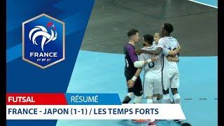 Equipe de France Futsal, France - Japon (1-1), le résumé I FFF 2018