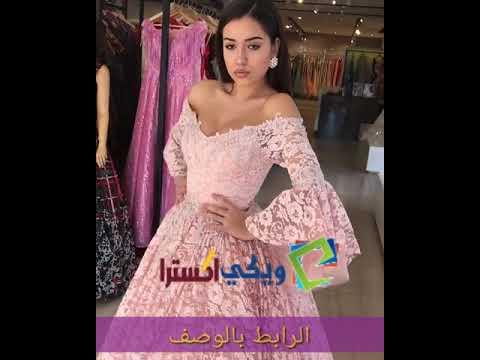 c0a961d1b انستقرام موضه بنات - YouTube