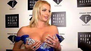 Анастасия Волочкова и её прекрасная грудь!