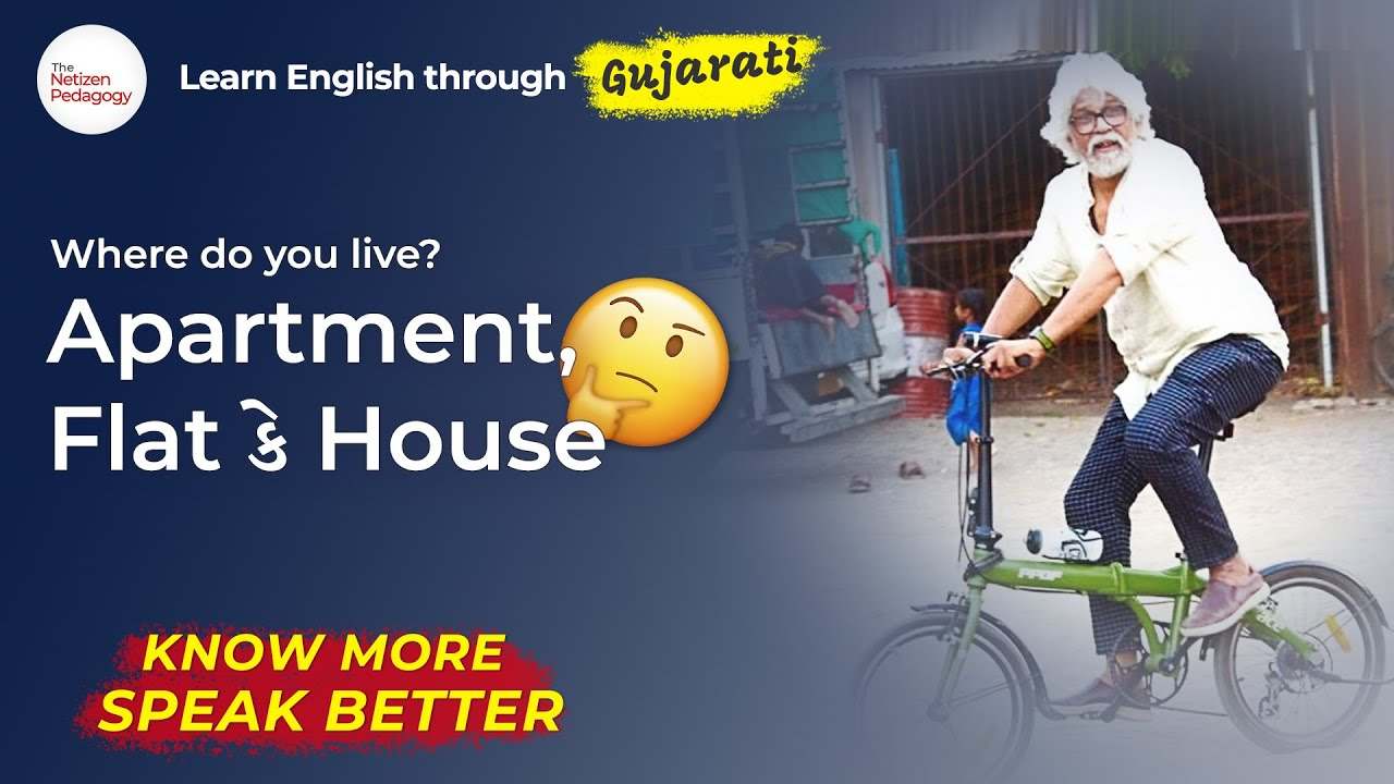 Where do you live? શું કહેશો Apartment, Flat કે House | English Speaking Lesson with Dr Ashok Vyas