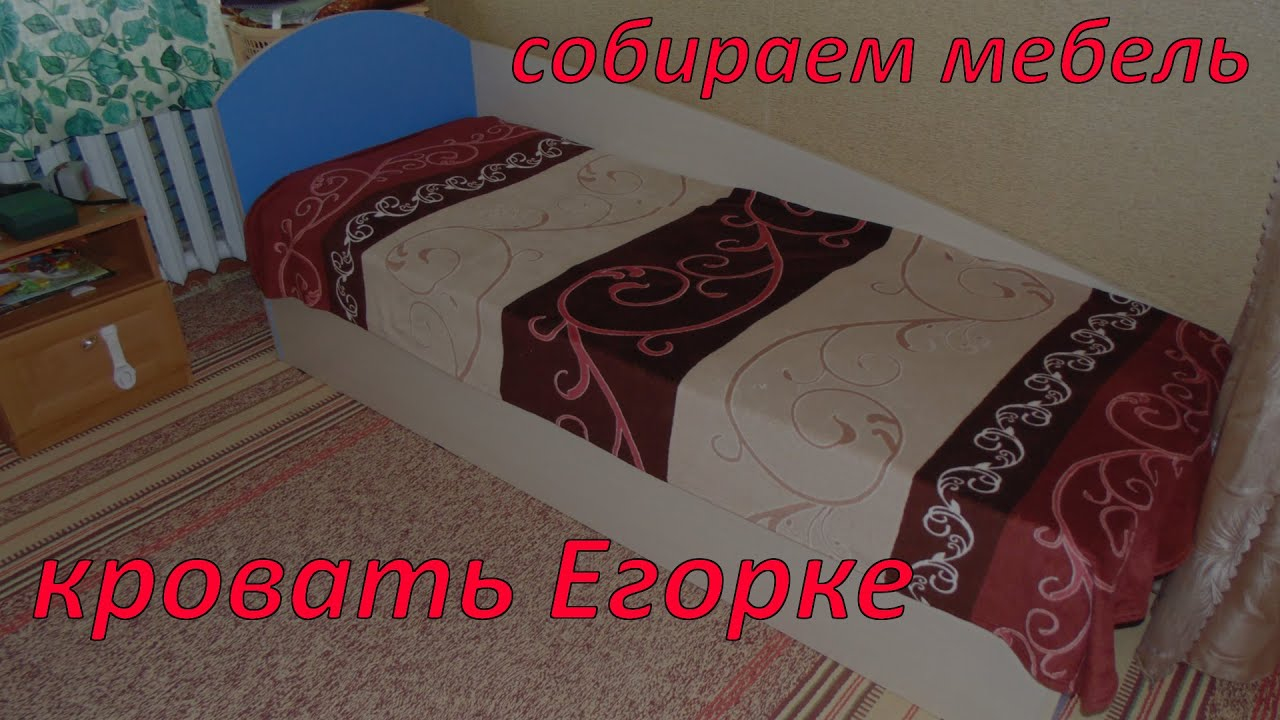 Широкий ассортимент кроватей от ведущих производителей в интернет магазине «много сна» в ставрополе. Актуальные предложения и цены от 2630 руб смотрите в нашем каталоге кроватей.