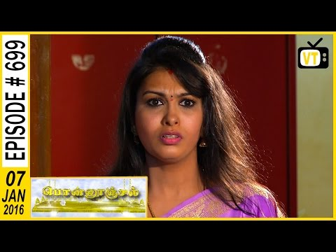 Priya 's fiance calls her and taking about their future he is saying that he wants to wants her 1:19 Krishnan feeling ashamed about himself , Priya saying  her father that she willl take care of her brother and her sister till her end 8:02 Jothi saying that she will going to fall from upstairs 14:17 Viswa 's mother getting a call that  Viswa  was Kidnapped by them 20:00  Cast: Abitha, Santhana Bharathi, KS Jayalakshmi  Director: A Jawahar   For more updates,  Subscribe us on:  https://www.youtube.com/user/VisionTimeTamizh Like Us on:  https://www.facebook.com/visiontimeindia