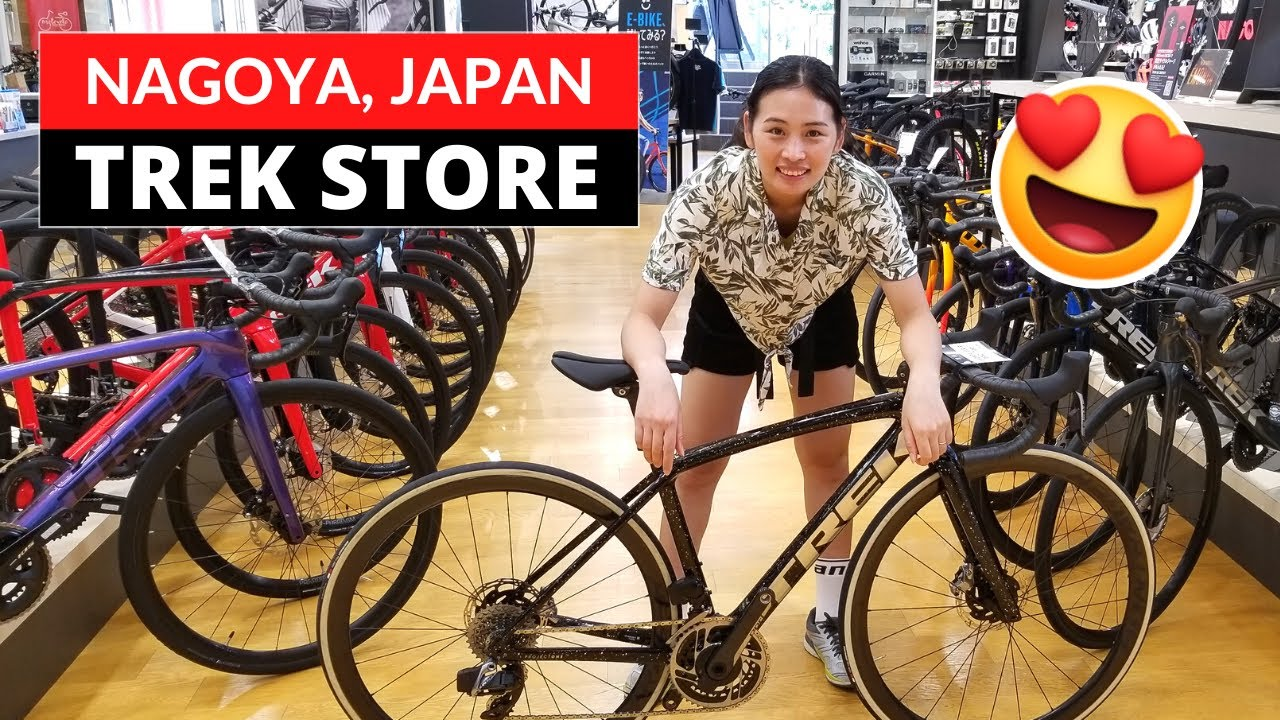 Japanese Bike Shop Tour - Trek Bicycle Store (Nagoya) トレック 名古屋 に行ってみた!