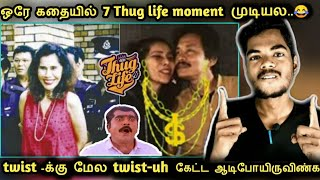 7 thug life moment for one story | mona fandey story in tamil | thug life story 2 | Stupid mind |