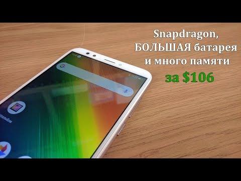 Долгожитель от именитого бренда за 100$ | Lenovo K9 Note