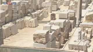 مصر.. تدهور أوضاع العاملين بمهنة الرخام