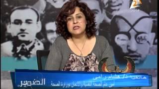 برنامج الضمير للاعلامية هالة فهمى ود/محمود خيال (انتشار الترامادول جريمة تهدد الأمن القومى)