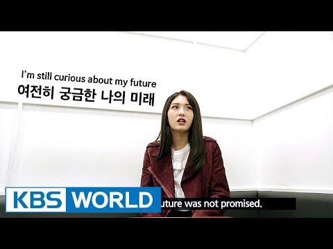 IDOL Drama Operation Team | 아이돌 드라마 공작단 [Teaser-Somi]
