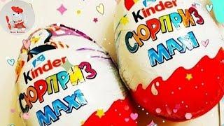 Киндер Макси 2019 прикольные новогодний игрушки пингвинов от Киндер Сюрприз! #KinderMaxi.
