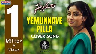YemUnnave Pilla Cover Song   Nallamala Movie   Anji Pamidi   ChiruDsouza   MenakolluPrabhakar