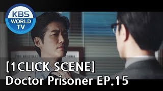 KwanNara is finally on NamkoongMin's side?![1ClickScene/DoctorPrisoner, Ep 15]