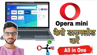 how to download opera mini  web browser for pc& laptop windows 7,8,10/Opera mini browser download screenshot 2