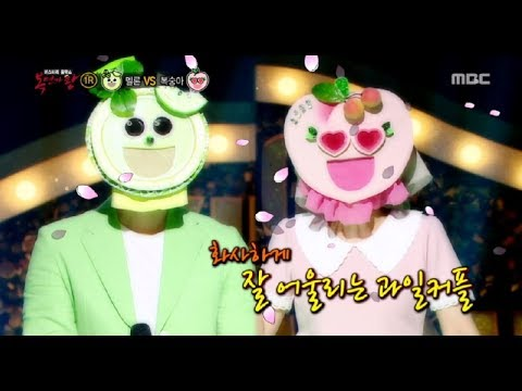 [King of masked singer] 복면가왕 - 'melon' VS 'Peach' 1round - Cocktail Love 20170709