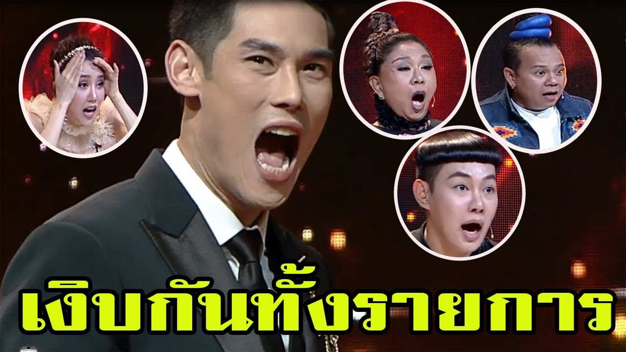 จัดอันดับ13หน้ากาก!! ที่เซอร์ไพรส์กรรมการมากที่สุด!!   The Mask Singer3