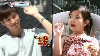 Lee Haru - Daddy's Workplace  - What A Great Father Tablo Is...