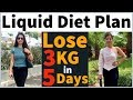 Liquid Diet Plan for Weight Loss | How To Lose Weight Fast 3 KG In 5 Days | Fat to Fab Drinks