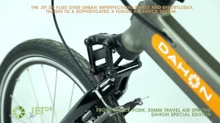 DAHON 2017 Folding Bike Highlights - RECREATIONAL