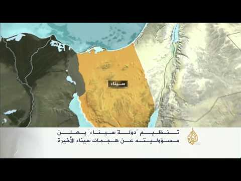 العمليات العسكرية عقب هجمات سيناء