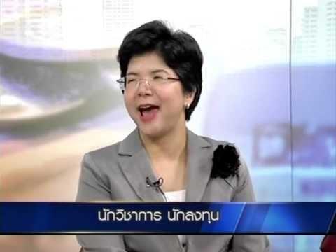 MONEY TALK - นักวิชาการ นักลงทุน