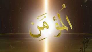 Qobil Qori 6 Kalima 1