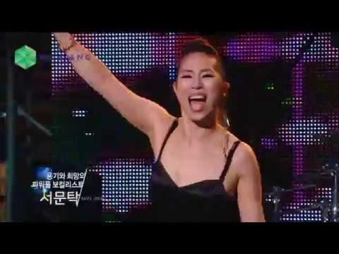 문화콘서트 난장 NANJANG ; 서문탁 seo moon tak; 사미인곡 - YouTube