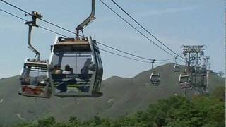 Breathtaking Views from Skyrail Cable Car, Lantau Island, Hong Kong (DON