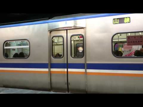 Taiwan Intercity Railway TRA (Normal Speed Train)