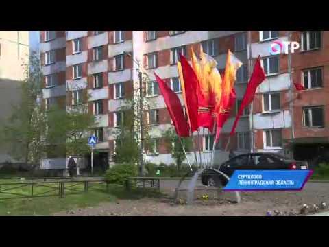 Малые города России: Сертолово - город с самым низким уровенем безработицы в стране