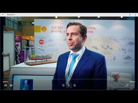 Shell at the Sakhalin Oil & Gas Conference & Exhibition 2017