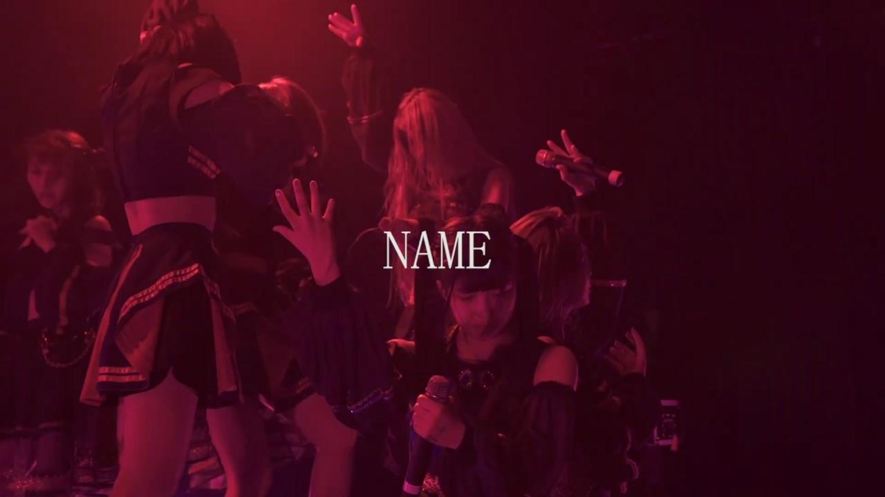 "MIGMA SHELTER "" NAME"" - Rave 2019.09.19"