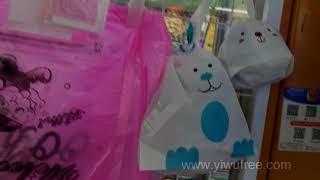 Пакеты бумажные, пластиковые и полиэтиленовые оптом из Китая(, 2017-09-24T15:40:21.000Z)