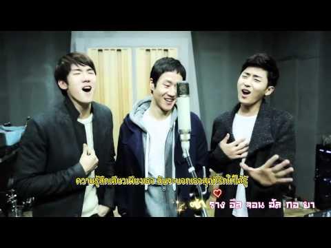 [Karaoke-Thaisub] Feeling Only You - Jung Woo, Yoo Yeon Suk, Sohn Ho Jun {Reply 1994 OST}