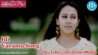 Idi Varama Song - Aakasame Haddu Movie Songs - Navadeep - Rajiv Saluri - Panchi Bora