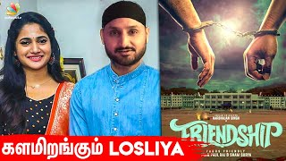 Official: Losliya's First Tamil Film | Bigg Boss, Vijay Tv, Harbajan Singh, Kavin, | Friendship