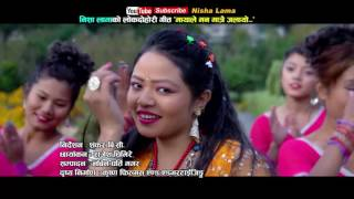 New Nepali Lok Dohori 2073/2016   Lakuri palayo - Ramji Khand & Nisha lama   Full Video HD Final