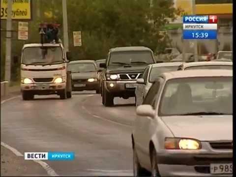 Интим в Иркуске