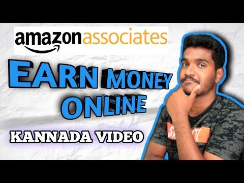 EARN MONEY ONLINE WITH AMAZON ASSOCIATES IN KANNADA*