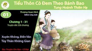 Tập 1 | Tiểu Thôn Cô Mang Theo Bánh Bao Tung Hoành Thiên Hạ | Xuyên Không, Làm Giàu, Không Gian